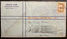 1932 Peru Grace Line Airmail Cover To Rev Brunn New York Isa
