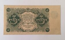 3 RUBLES 1922 RSFSR RUSSIA RUSSIAN BANKNOTE, OLD MONEY CURRENCY, No-337!