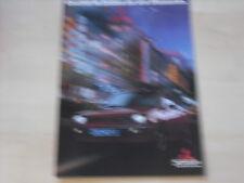 53268) Mitsubishi Cordia Galant Lancer Starion Prospekt 1983