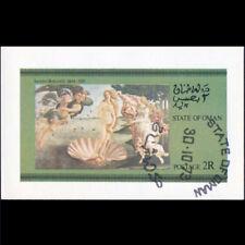 OMAN STATE MINI SHEET IMPERF SINGLE 1973 CLASSICAL ART
