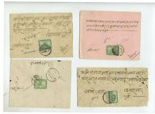 Nepal, 1907 Pashupati covers, Classic transitional period
