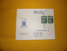 1948, MAY 16 ISRAEL LOCAL POST COVER