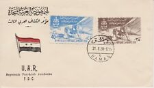 1958 SYRIA BOY SCOUTS PAN - ARAB JAMBOREE FDC