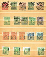 Used Chinese Stamps