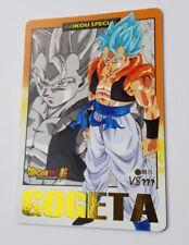 carte dragon Ball z hors serie Hondan spécial Gogeta promotion complémentaire