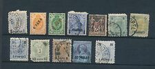 Stamp collection Levant Austria Italy Russia Germany HPS