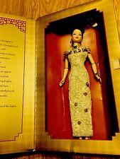 Mattel 20866 Golden QI-PAO Barbie 1998 New In Box