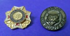 Vintage BOBCAT Cub Scouts BSA Pin and VFW Ladies Auxiliary Pin