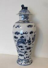Large Vintage Chinese Blue & White Dragon Vase - 4 Character Mark - Qianlong