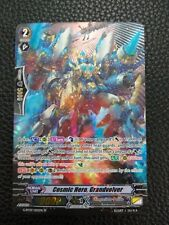CARDFIGHT VANGUARD COSMIC HERO, GRANDVOLVER NEAR MINT G-BT07/S05EN SP