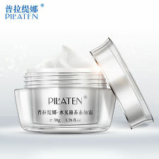 PILATEN Tone Up Cream Moisturizing Brightening White Skin Whitening Women 50g
