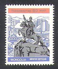 Mongolia 1984 sukhe Bator/Cavallo/Edifici/RADIO Dish/Factory/Statua 1 V (n37559)