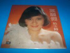 【 kckit 】FRANCES YIP LP (NEW)  葉麗儀 的士夠生 黑膠唱片 (全新未開封) LP2527