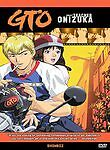 GREAT TEACHER ONIZUKA GTO VOLUME 7 SHOWBIZ DVD