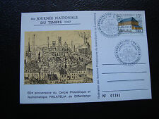 LUXEMBOURG- carte 17/10/1987 (journee du timbre) (cy83)