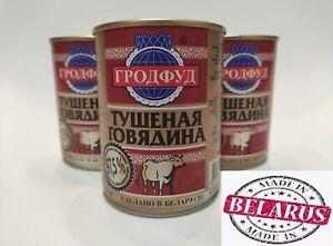 CANNED MEAT STEWED BEEF 1pcs Belarus tushenka GRODFUD 338g