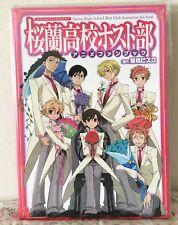 Ouran High School Host Club Anime Comic Manga Art Guide Fanbook Official Japan