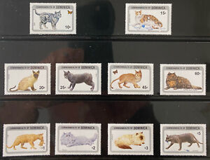 DOMINICA  875 - 884 Beautiful  NEVER  Hinged  Set  CATS   AG