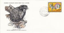 WWF178) The Official Collection of WWF FDC set of 2, Republic of Mongolia