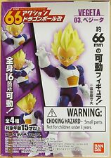 Bandai DRAGONBALL Z 66 VEGETA Action Figure
