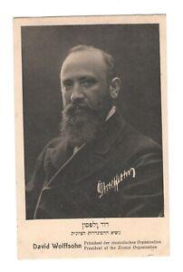 David Wolffsohn Jewish president Zionist Organization