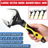 """6~12"""" Large Wide Jaw Adjustable Spanner Wrench 60mm Capacity Nut Pipe Tool"""