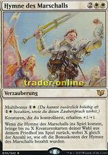 Hymne des Marschalls (Marshal's Anthem) Commander 2015 Magic