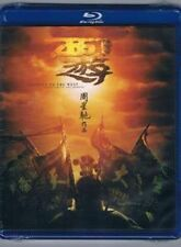 Journey To The West : Conquering The Demons 2013 (BLU-RAY) Eng sub (Region A)