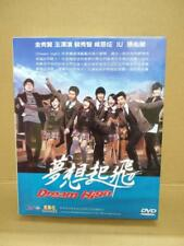 Korean Drama Dream High 梦想起飞 Kim Soo-Hyun Bae Suzy CH SUB 中文字幕 4x DVD FCB1348