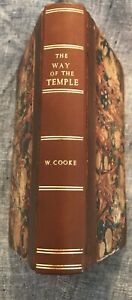 Cooke W The way to the temple of true Honour and fame.  Rare Antiquarian Book