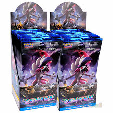 Carte Pokemon Soleil et Lune Gardiens Ascendants Lougaroc-GX 60 Boosters Coréen