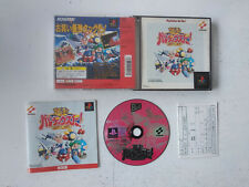 Parodius Deluxe Pack Sony PS1 Playstation JAP import NTSC-J