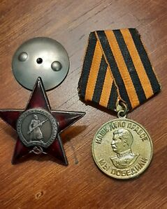 RARE Soviet Order of the Red Star Low # 400322 & WWII Victory Medal Lot