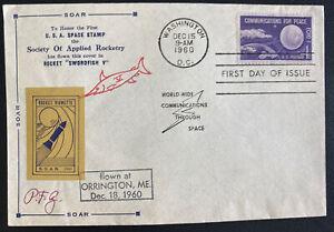1960 Washington DC USA Swordfish Rocket Fifth Flight Airmail Cover