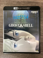 Ghost In The Shell & Innocence 4K ULTRA HD Blu-ray 2 Tittles Set 2018 Limited