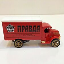 1920 MACK AC 'PRAVDA', Diecast Car Toy, 1995 Matchbox Collectible, New in Box