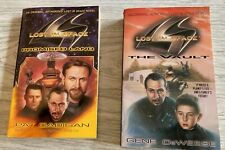 Vintage Lost In Space Promised Land The Vault Paperback Books