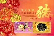 China Hong Kong 2019 Gold & Silver S/S on Lunar New Year Animals Dog/Pig