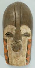 African Mask - Kuba Tribe - Democratic Republic of the Congo