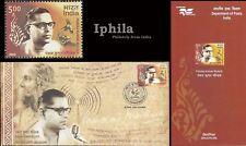 Pankaj M Rabindra Sangeet FDC Fld Tagore Music Singer Bollywood Gramophone India