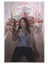 Marvel's Agents Of Shield Melinda Lithograph Print Art Of Level 7 Jenny Frison