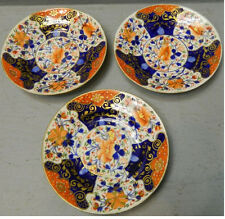 "(3) 19th Century small Derby bowls. 7"" diameter"