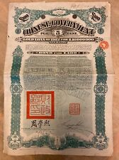 China Chinese Government: 1912 Crisp Gold Loan, Bond for £100 Uncancelled
