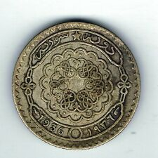 More details for 1936 syria 25 piastres silver coin : 4.9g