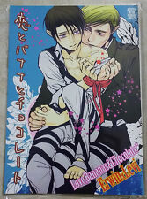 Doujinshi Attack on Titan 恋とバナナとチョコレート Love, Bananas & Chocolate (Erwin x Levi)