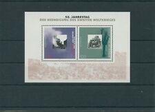 Germany Federal Frg vintage yearset 1995 Block 31 Mint MNH More Sh Shop