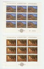 Yougoslavie Europa CEPT 1977 2 feuilles Mi 1684/5 Yv 1573/4 complete sheets