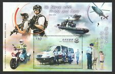 HONG KONG CHINA 2019 OUR POLICE FORCE SOUVENIR SHEET OF 1 STAMP IN MINT MNH