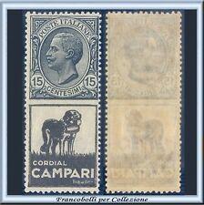 1924 Italia Regno Pubblicitari cent. 15 Cordial Campari n. 3 Centrato Integro **