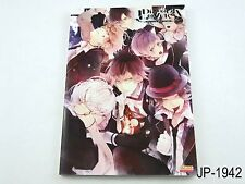 Diabolik Lovers Official Visual Fanbook Japanese Artbook Japan Book US Seller